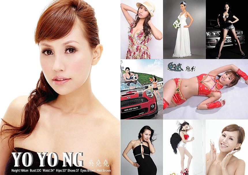 [img]http://photo.hellomodel.com/photo_ftp/model/modelcom/yoyong_com.jpg[/img]